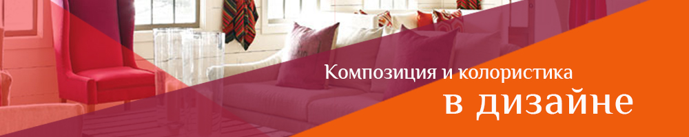 Reklama_2.jpg
