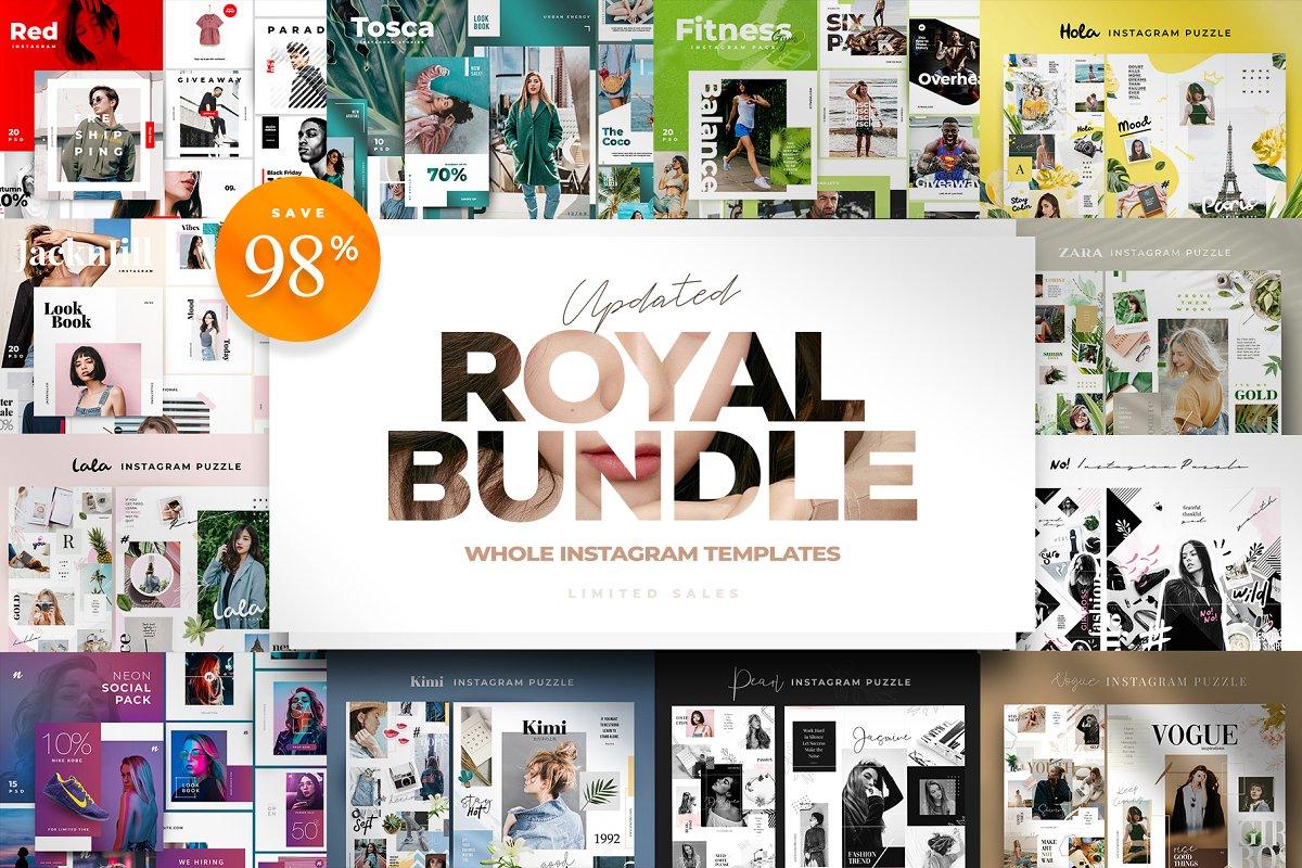 royalbundlen2-.jpg