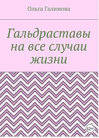 рр1.jpg