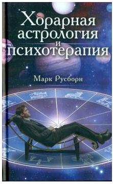 русборн.png