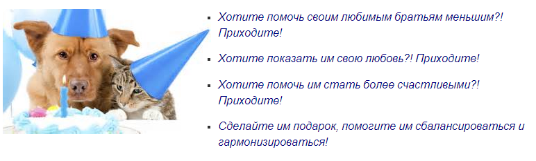 с4.PNG