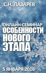 s_sem0501_img.jpg