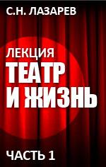 s_teatr1.jpg