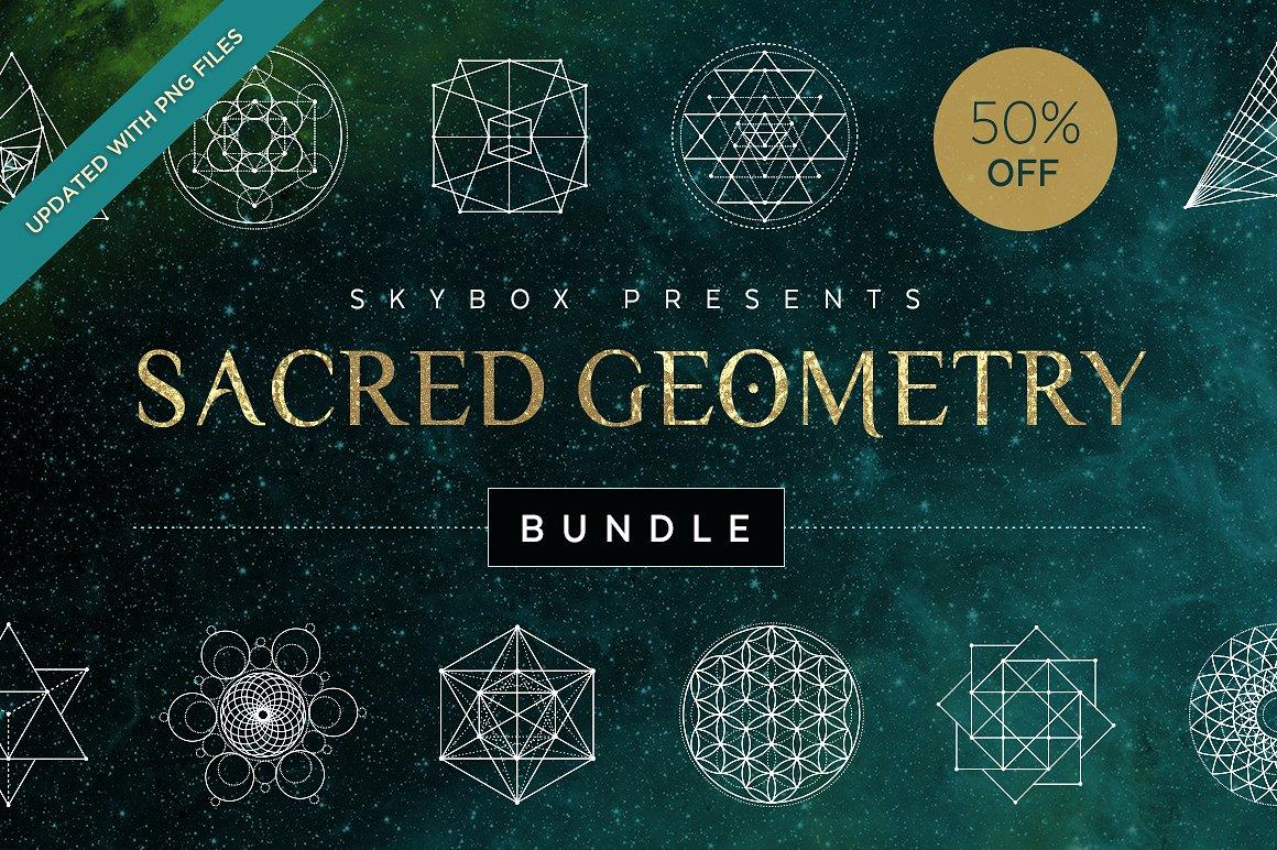 sacred-geometry-bundle-2-.jpg