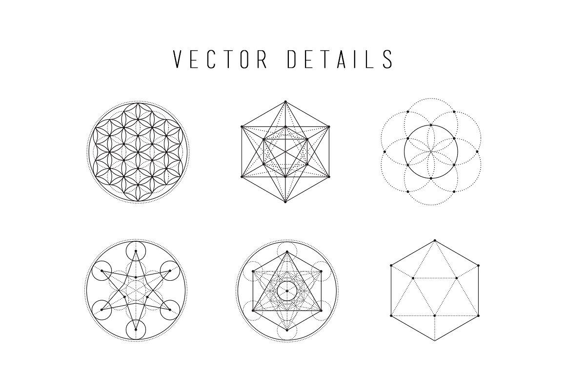 sacred-geometry-vector-illustrations-black-.jpg