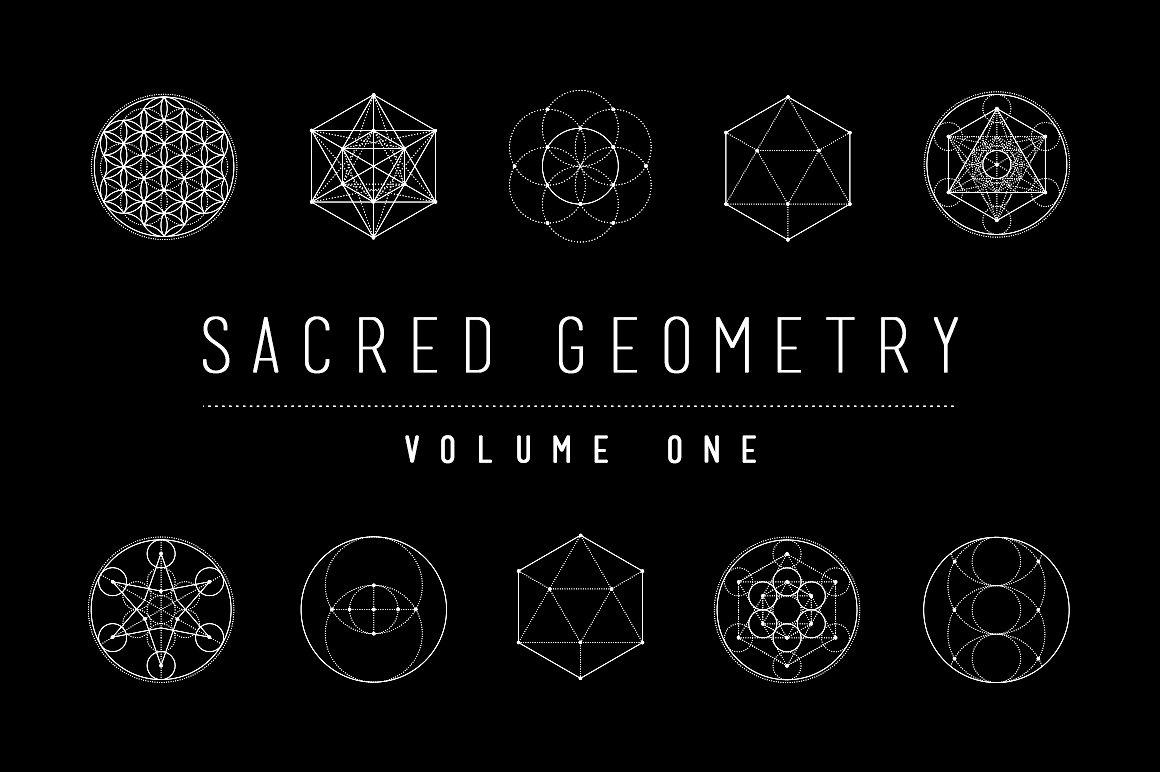 sacred-geometry-vector-illustrations-white-.jpg
