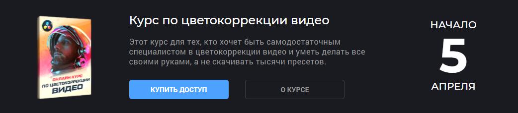щдл.png