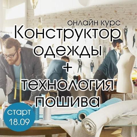 school_olga_kapustina_41310239_324603031432513_8709607033876153883_n.jpg