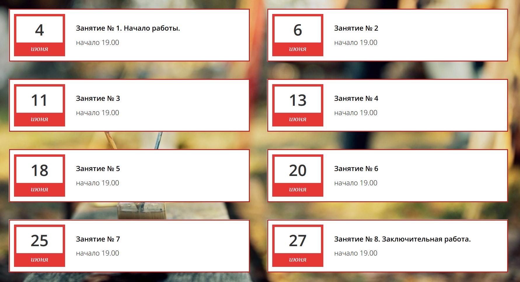 Screenshot-2018-5-22 Мастерская старинной живописи с Надеждой Ильиной натюрморт с цветами(1).png