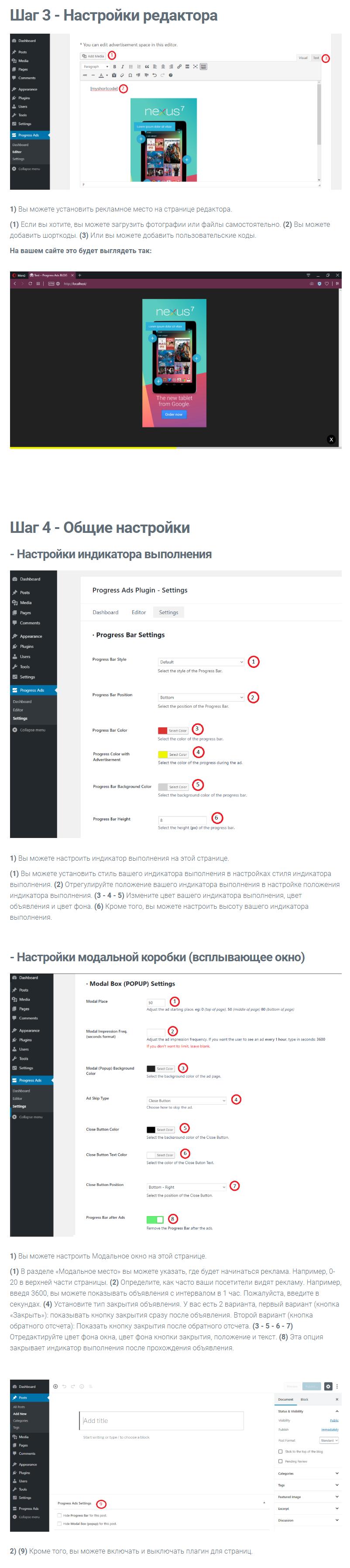 screenshot-premium.divcoder.com-2019.08.02-09_31_28.png