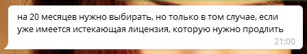 Screenshot_115.png