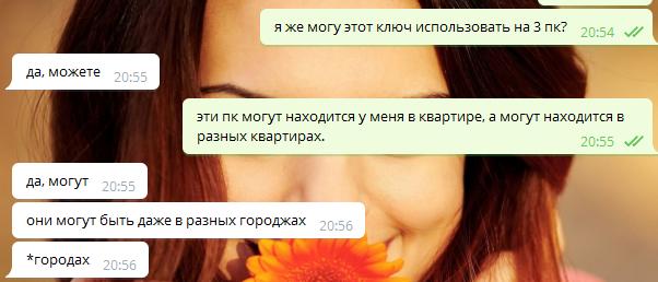 Screenshot_116.png