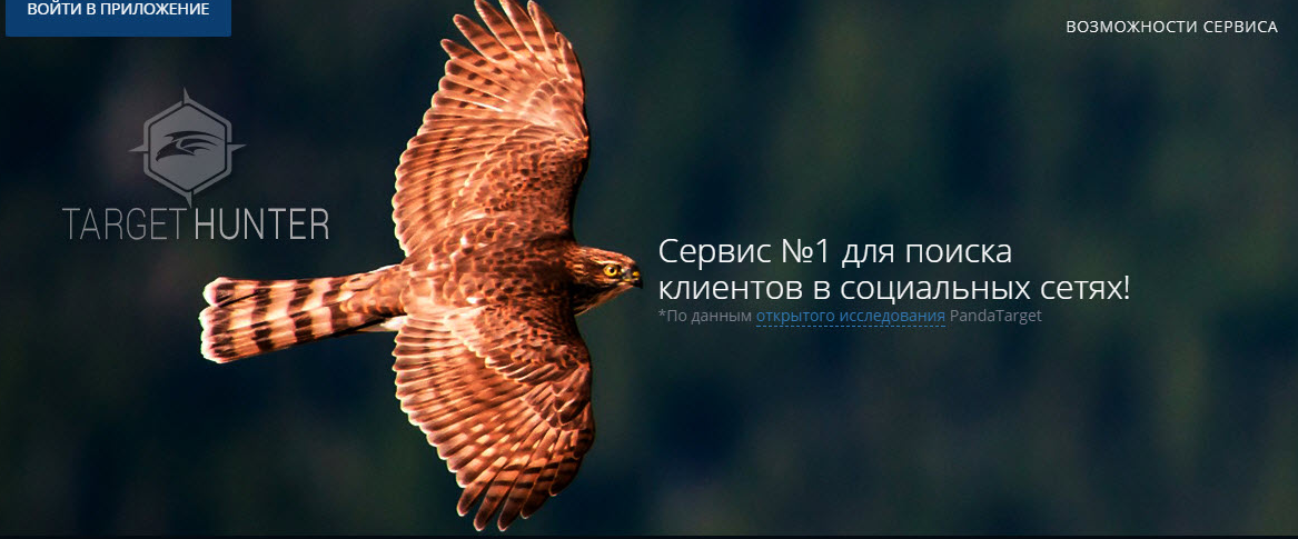 Screenshot_153.png