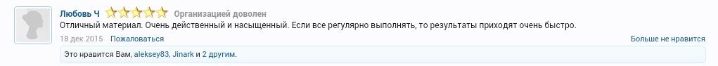 Screenshot_2016-02-28-02-01-10-01.jpeg