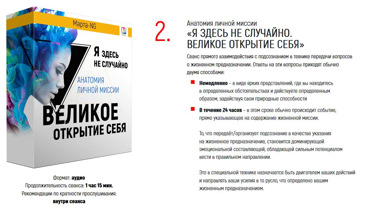 Screenshot_2019-08-25 КОЛЕСО ЖИЗНИ(1).png