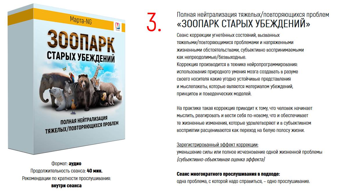Screenshot_2019-08-25 КОЛЕСО ЖИЗНИ(2).png