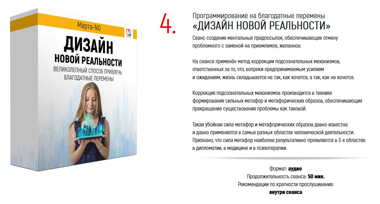 Screenshot_2019-08-25 КОЛЕСО ЖИЗНИ(3).png