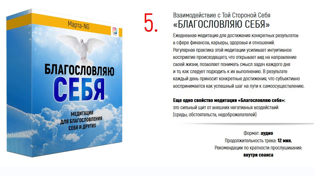 Screenshot_2019-08-25 КОЛЕСО ЖИЗНИ(4).png