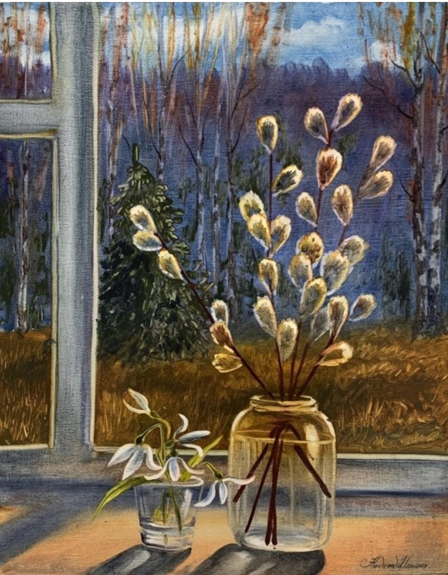 вьет весна верба живопись его дочкой ксюшей