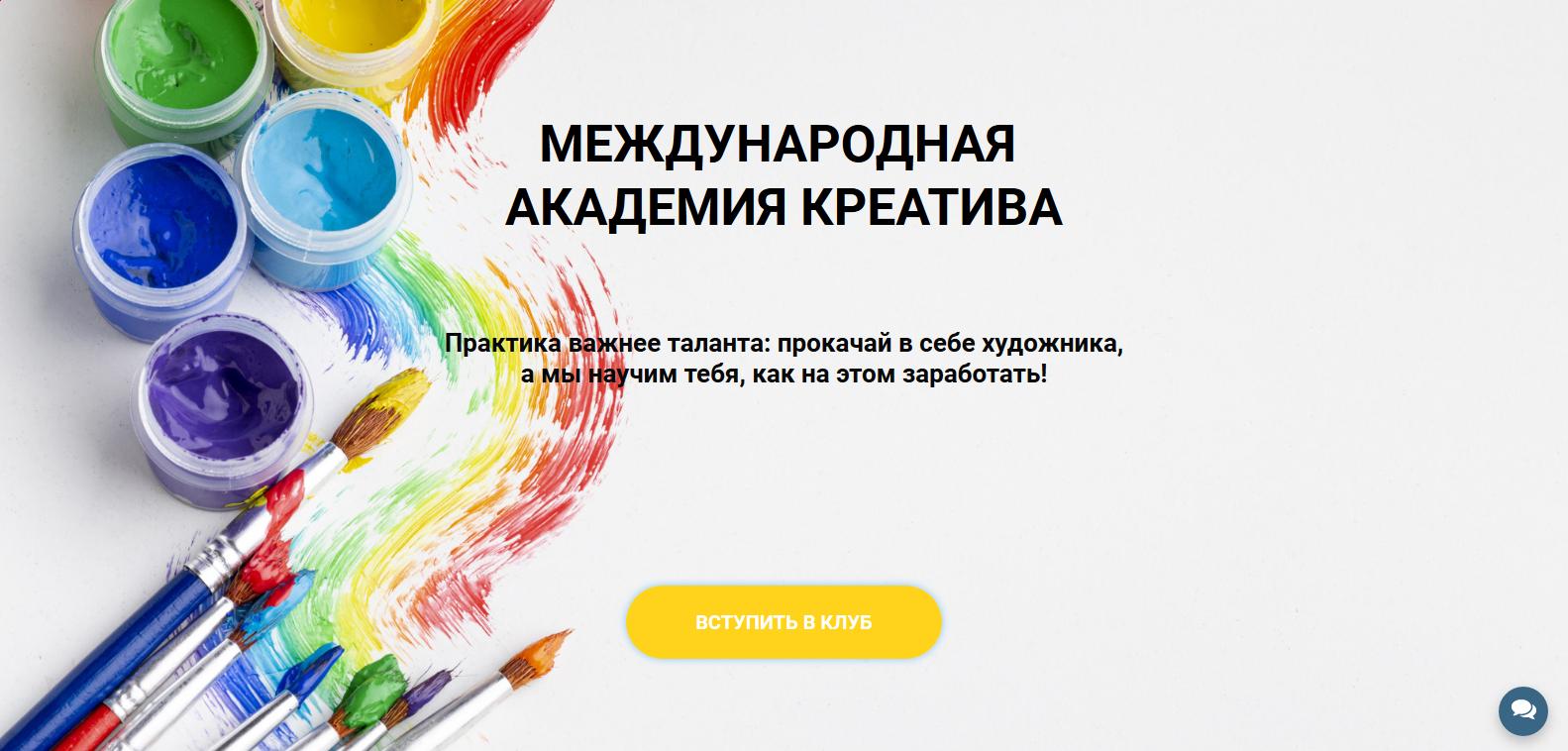 Screenshot_2020-05-31 https mankov online.png