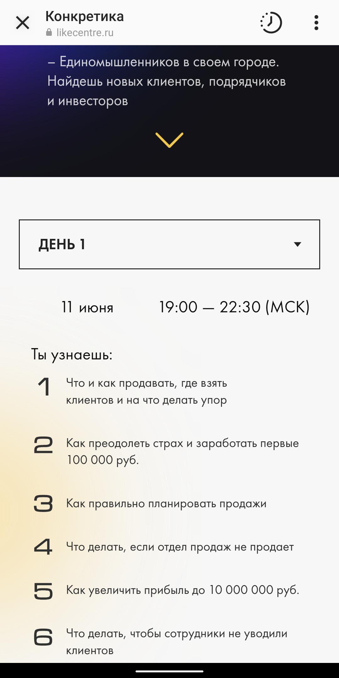 Screenshot_20210518-223039.png