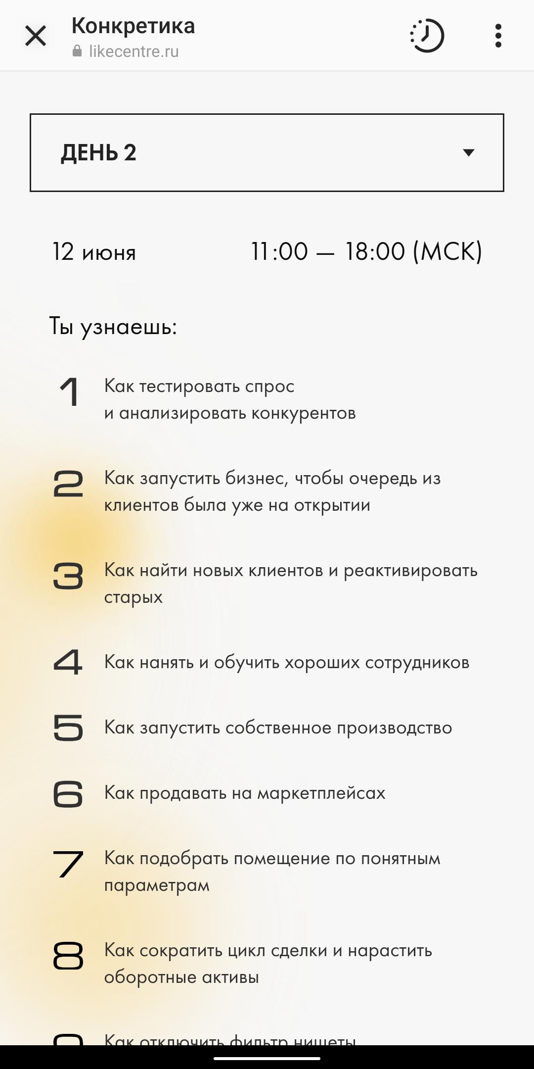 Screenshot_20210518-223058.png
