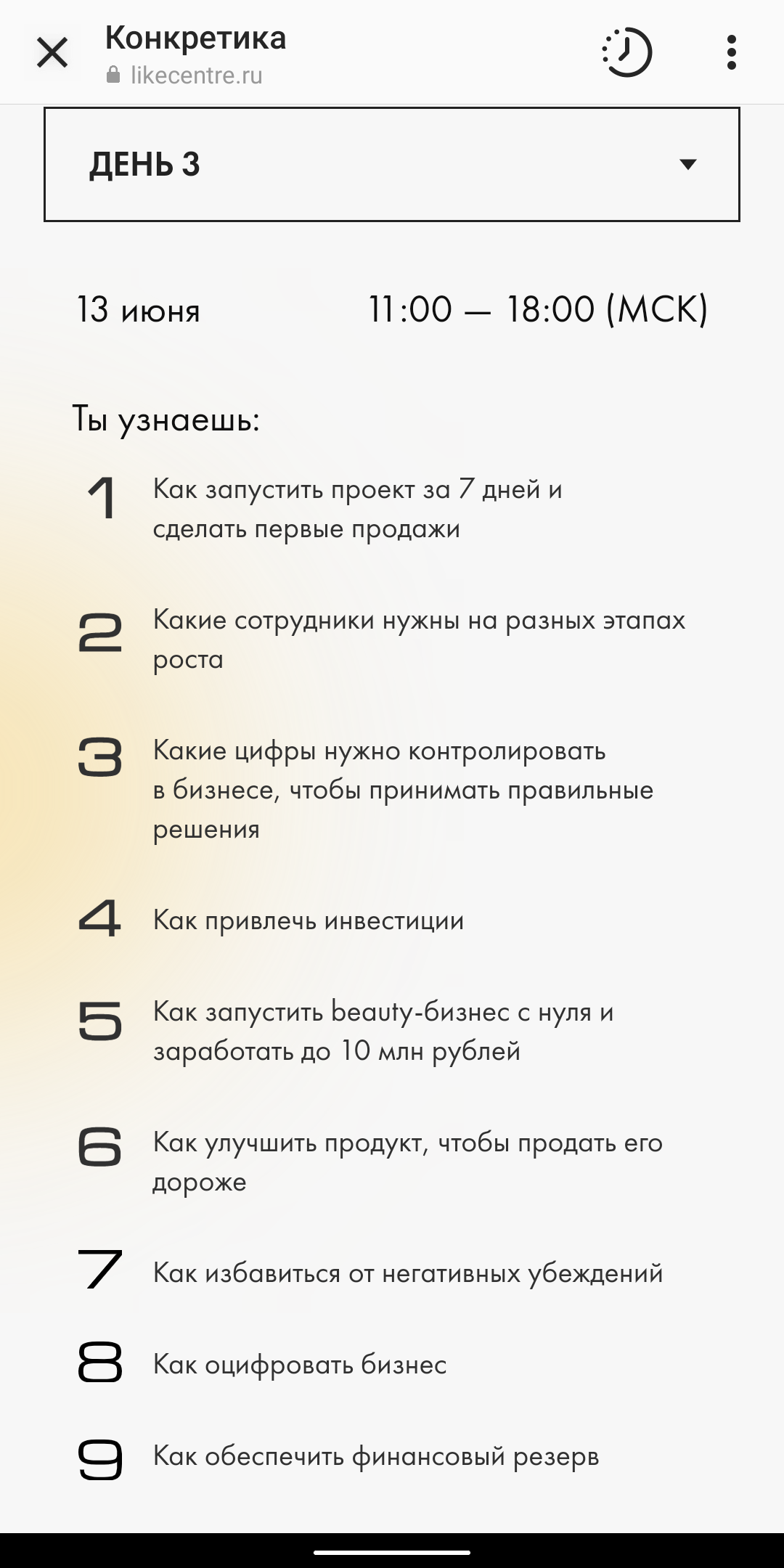 Screenshot_20210518-223105.png