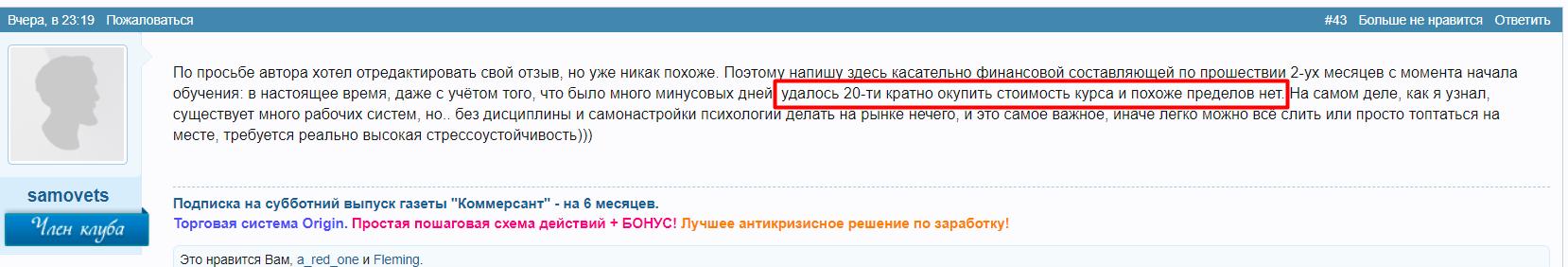 Screenshot_345.png