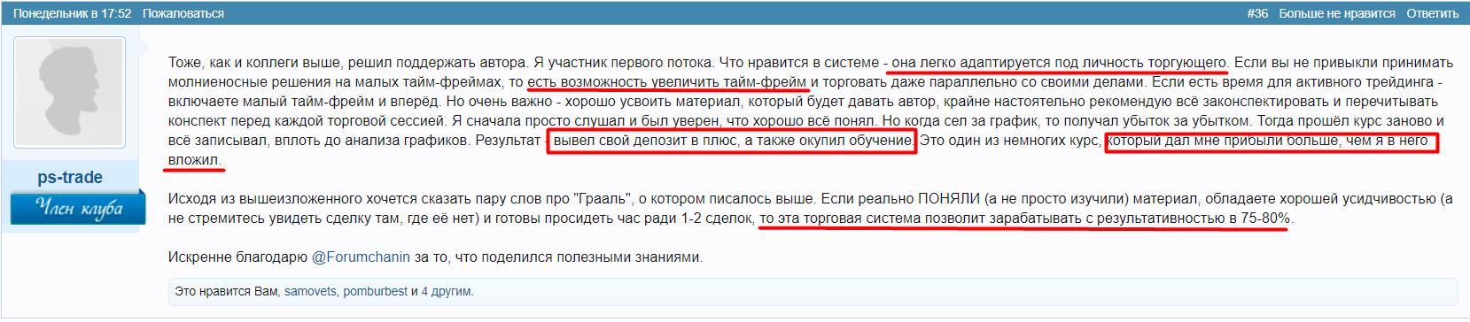 Screenshot_400.png