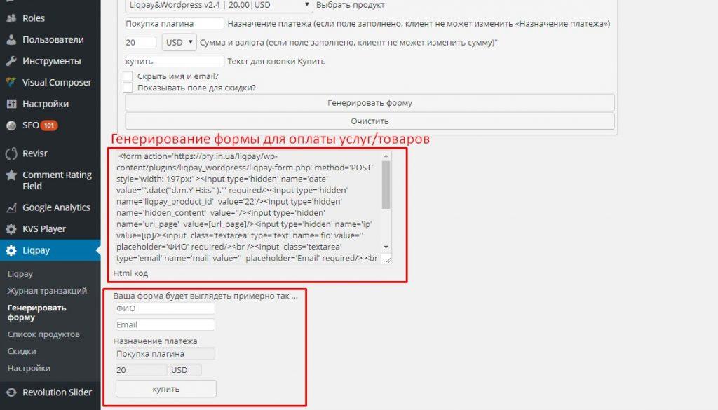 Screenshot_5-1024x585.jpg
