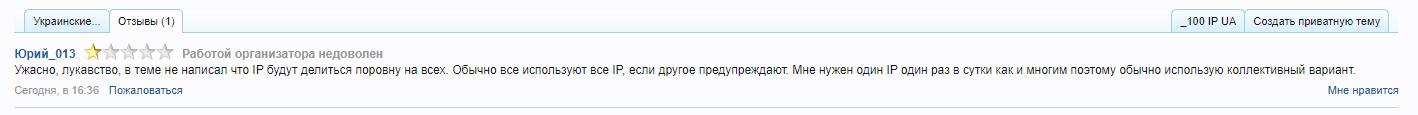 Screenshot_867.png