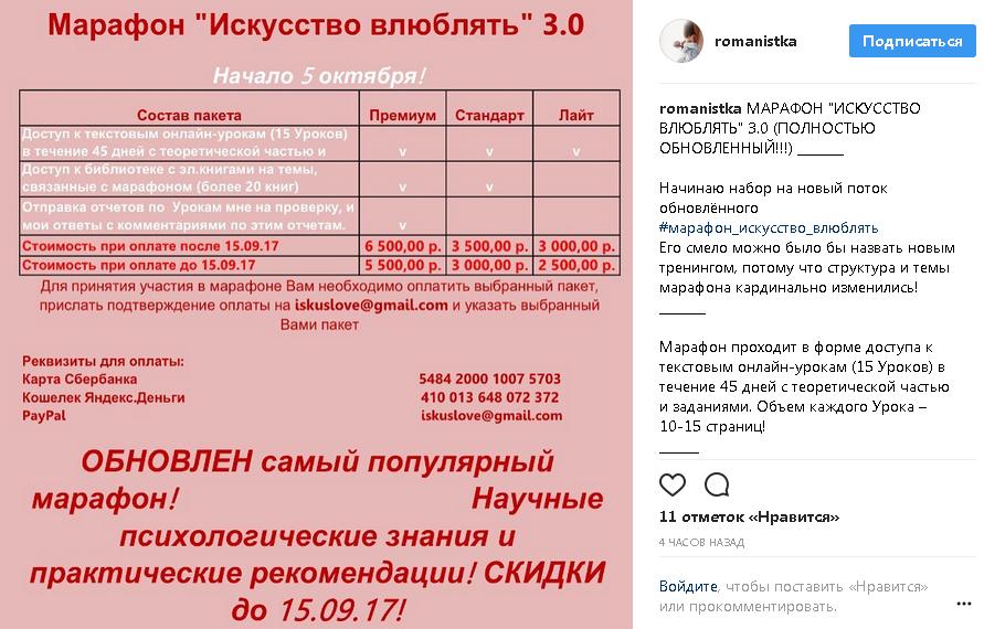 Screenshot_vlubl.png