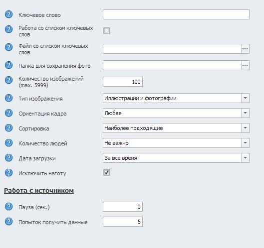 settings-2.0.jpg