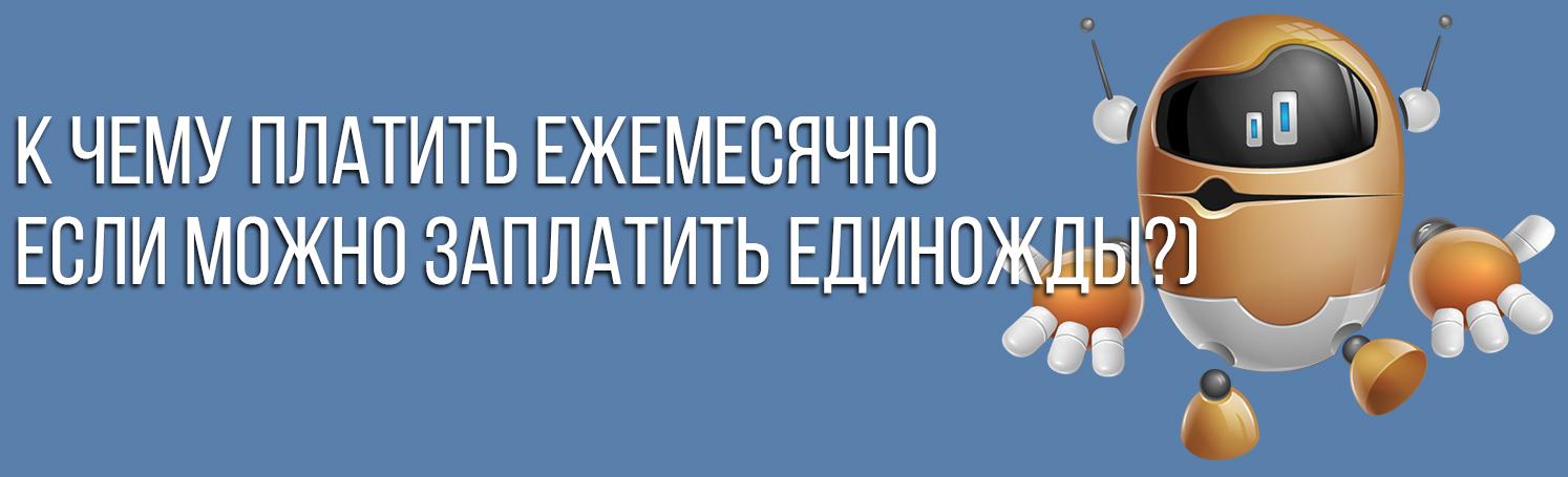 шаблон-складчик_01.jpg