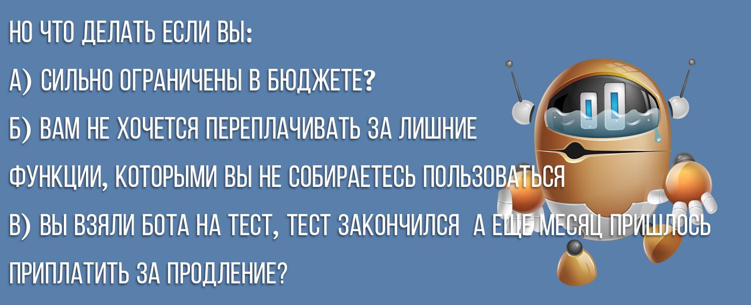 шаблон-складчик_02.jpg