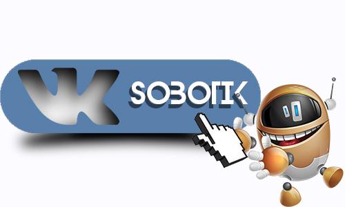 шаблон-складчик_05.jpg
