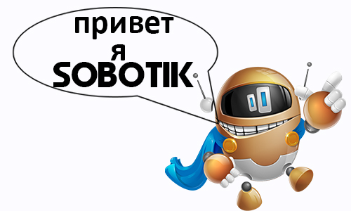 шаблон-складчик_09.jpg