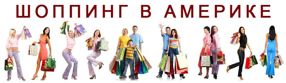 shopping-online-990.jpg