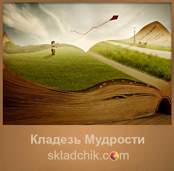 skladchik.png