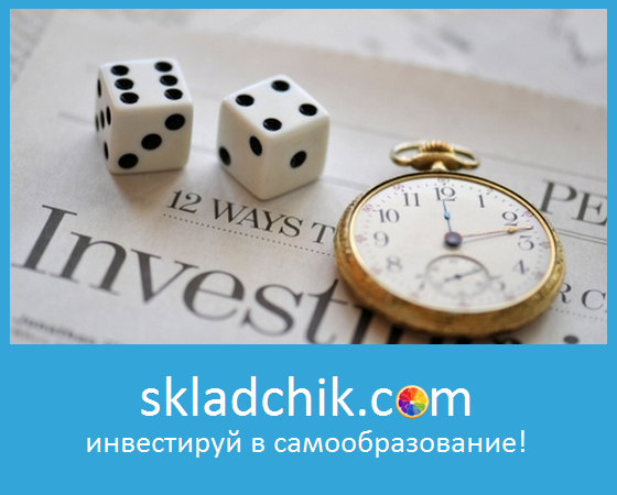 skmot_invest_logo.png