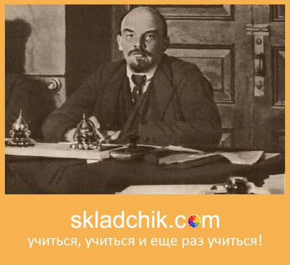 skmot_learn_палыч.png