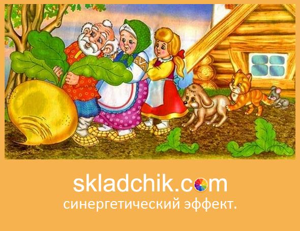 skmot_Морошка.png