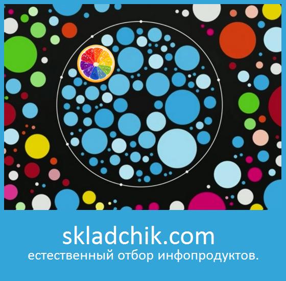 skmot_naturalselection_logo.png