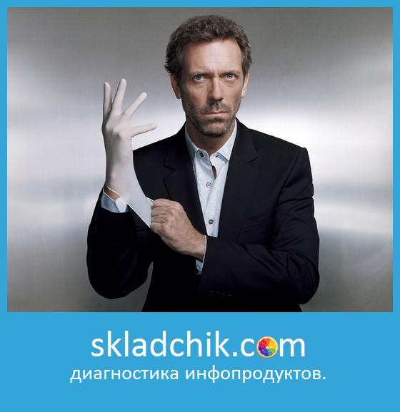 skmot_Орфеус.png