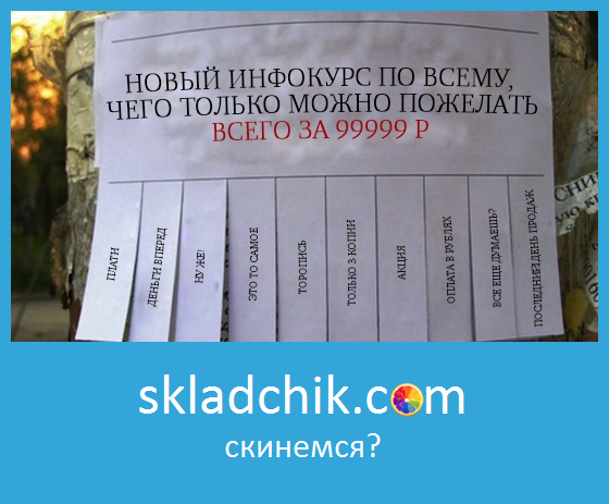 skmot_qeewi.png