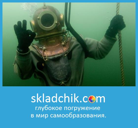 skmot_qeewi2.png
