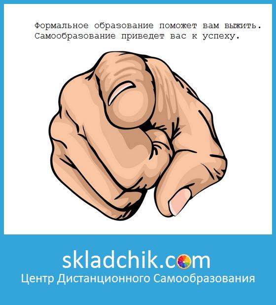 skmot_successblank.png