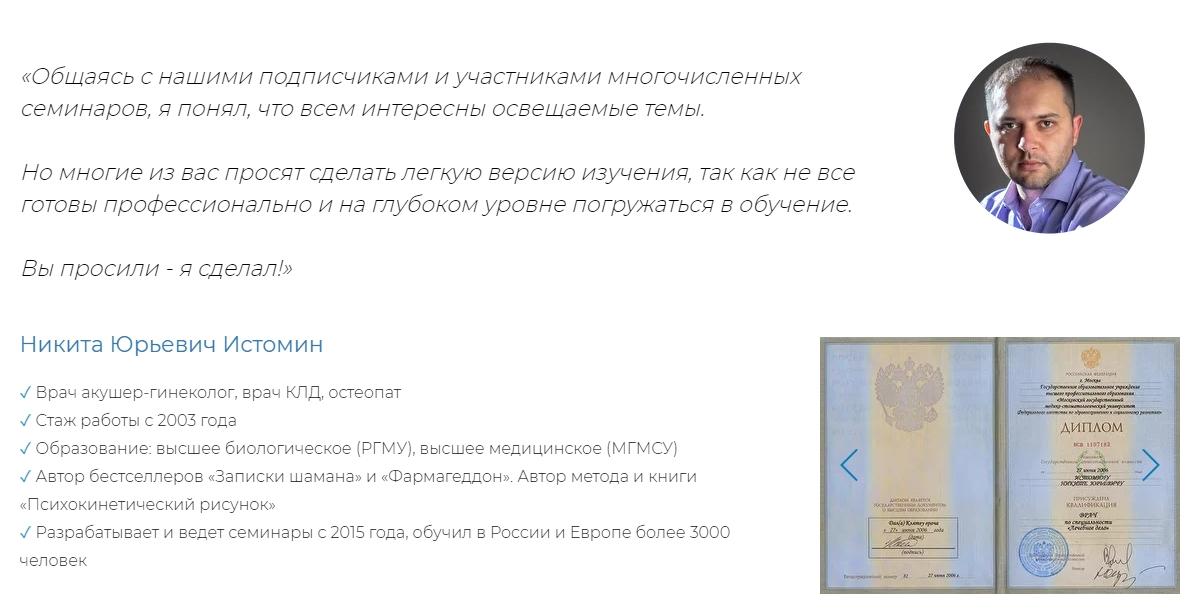 Скриншот 07-05-2021 202839.jpg