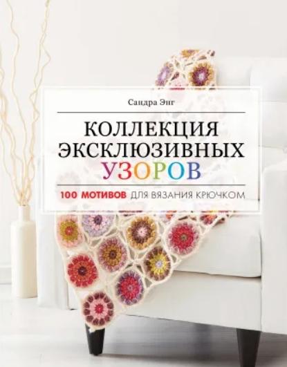 Скриншот 10-06-2021 223619.jpg