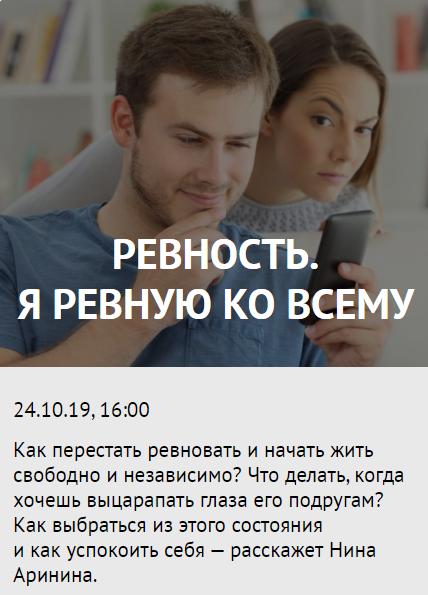Скриншот 11-11-2019 020019.png